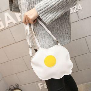 原宿鸡蛋君荷包蛋煎蛋创意单肩包萌妹蛋黄君懒蛋蛋斜挎包卡通小包
