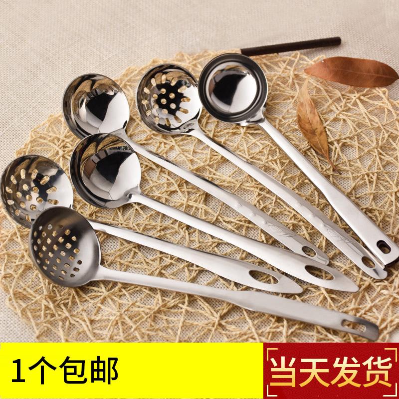 汤勺勺子家用长柄大号盛汤不锈钢小号火锅勺喝粥304汤匙火锅漏勺