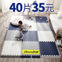 拼接泡沫垫子家用榻榻米卧室拼图怎么样