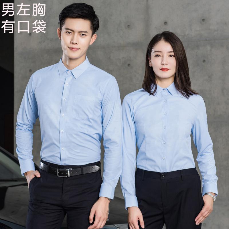 男女衬衫长袖商务翻领工作服通勤免烫棉上衣修身大码定制