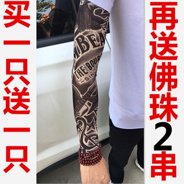 11月29日最新优惠男纹身遮盖套袖手臂夏季袖套花臂防晒冰丝男士无缝刺青肉色超薄龙