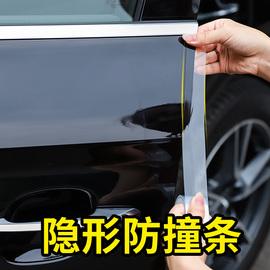 汽车门防撞条车内装饰门槛保护贴条用品改装防踩防刮门边透明大全