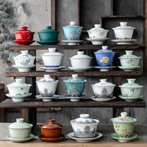 陶瓷三才盖碗300ml特大号单个泡茶碗白瓷功夫茶具景德镇紫砂青瓷