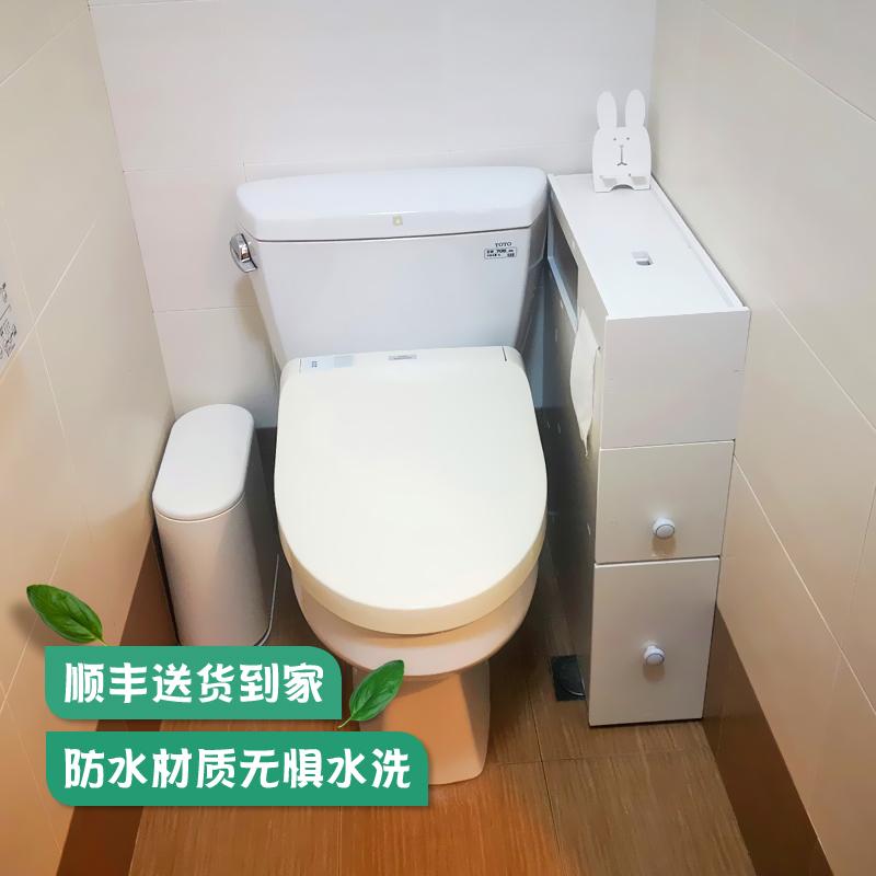 Пенал для ванной комнаты Артикул 601621978400