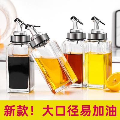 油壶防漏玻璃油瓶家用不锈钢嘴小号酱油醋调料瓶套装醋瓶厨房油罐