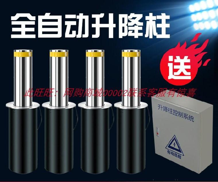 Automatic hydraulic community lifting column electric license plate recognition 304 unit waterproof anti collision parking floor shop