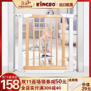 KINGBO实木儿童安全门栏楼梯口护栏婴儿围栏免打孔宠物隔离栅栏杆