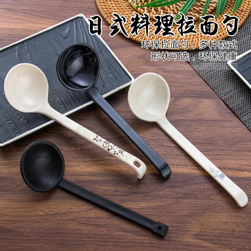 劲普味千拉面勺子家用大号木汤勺龟背勺日韩料理长柄火锅汤勺漏勺