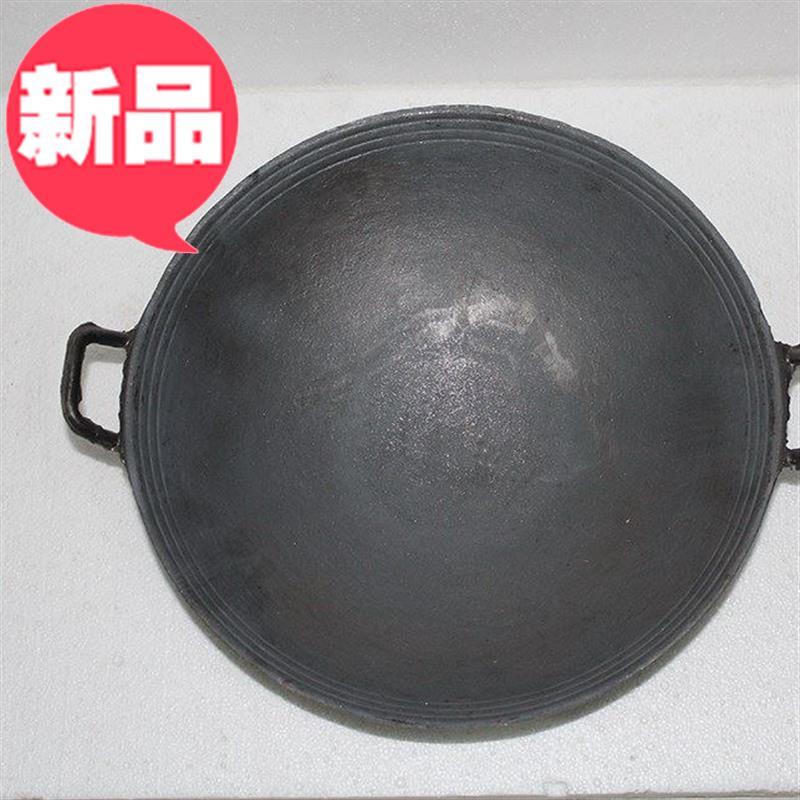 双耳朵铁锅 老式容量炒菜锅小号加深商用中式0炒菜饭店家用炒锅尖