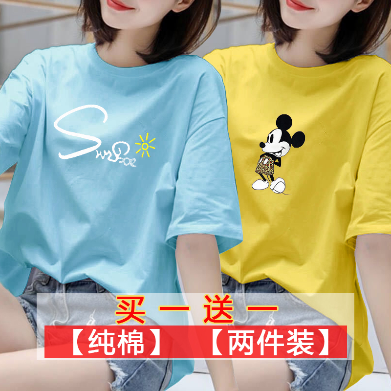 Pure cotton T-shirt female INS ultrafire loose large size candy color jacket Korean summer cartoon student net red body shirt