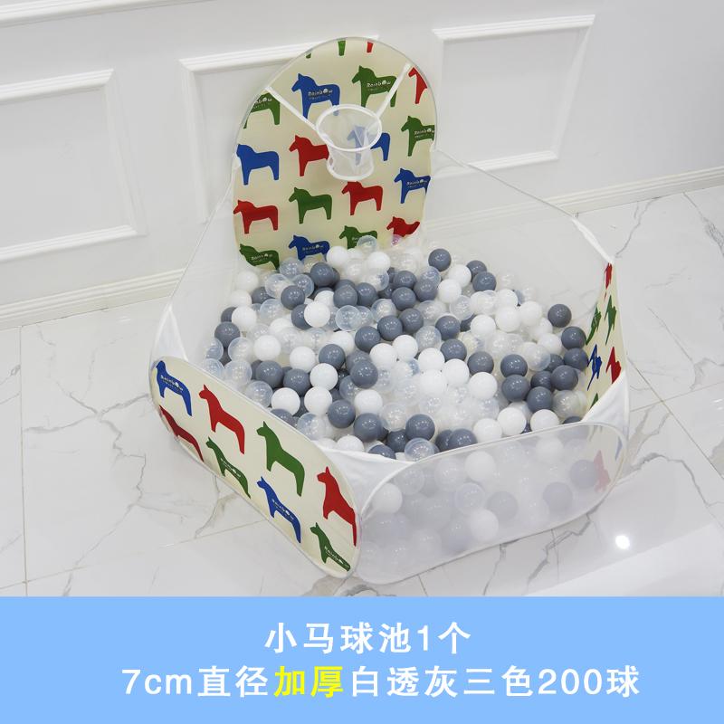 宝宝室内彩海洋球池儿童帐篷海洋球56.00元包邮