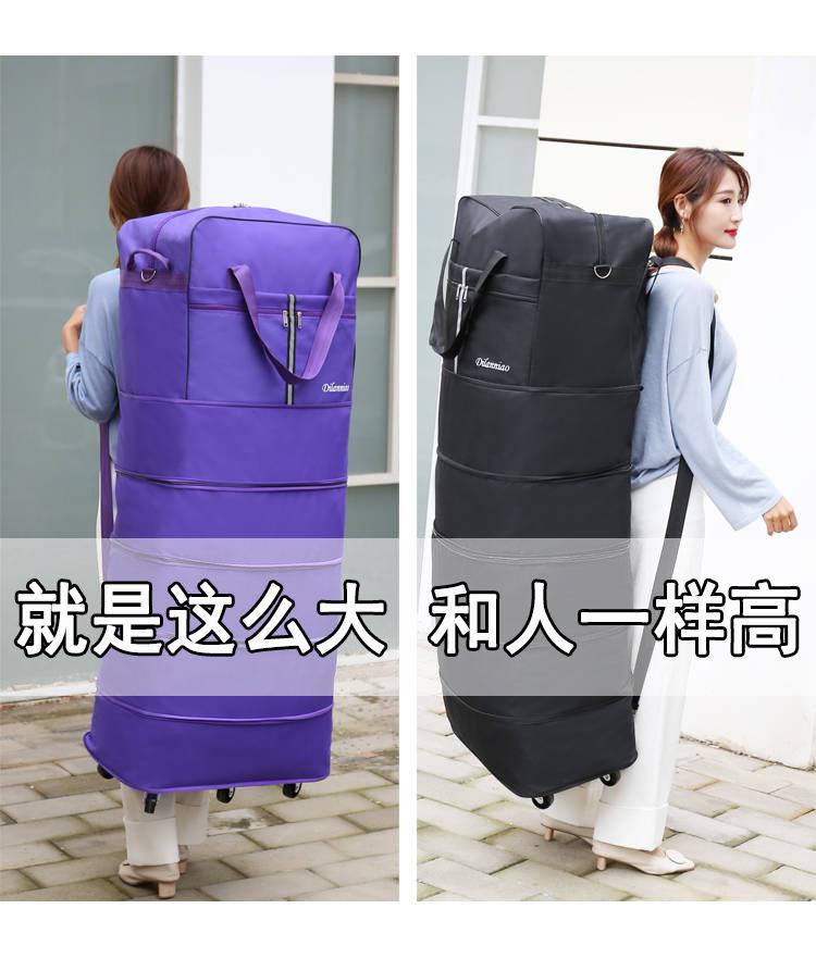 行李箱男大容量超大80寸32-35寸大号50寸60巨型折叠包便携多功能