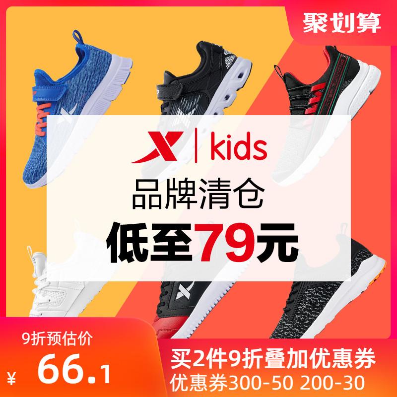 特步童鞋男童鞋子秋冬季儿童运动鞋男跑鞋小学生女休闲鞋正品清仓