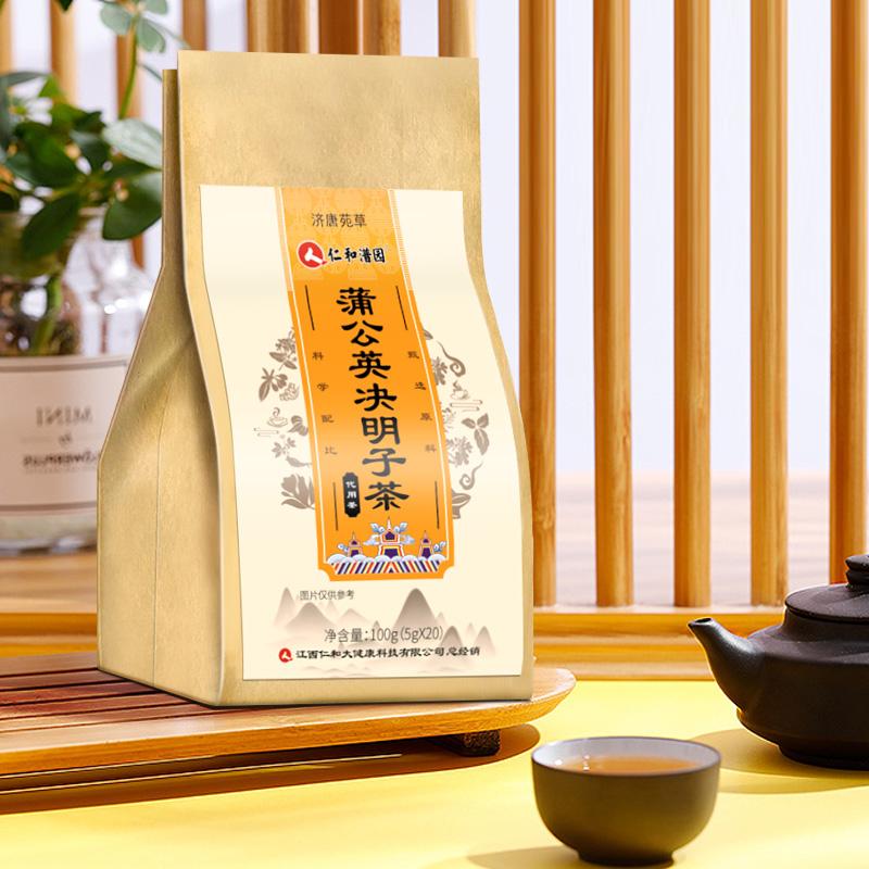 Травяной чай Артикул 612118227439