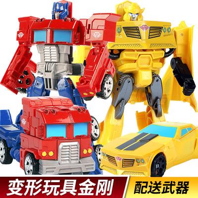 变形汽车玩具男孩大黄蜂金刚儿童益智百变机器人合金机变战神模型