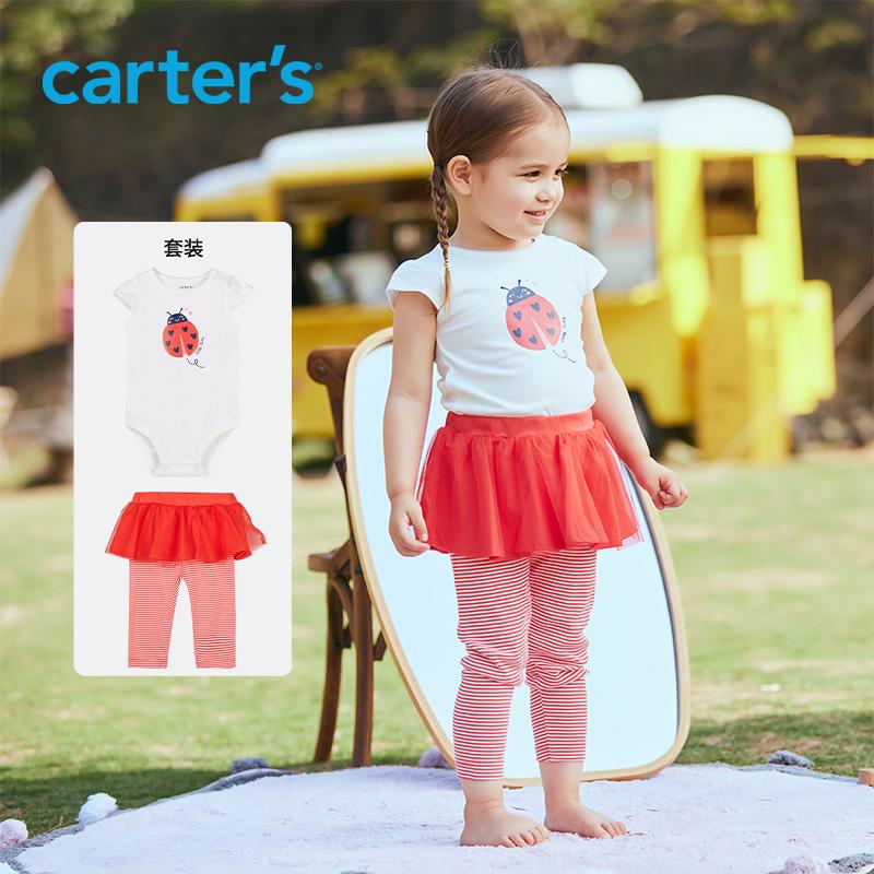 Carters baby Jumpsuit set womens treasure Jumpsuit ha Princess suit short sleeve long pants skirt two-piece set