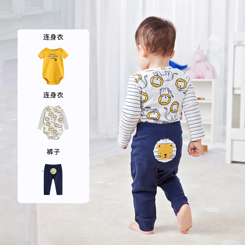 Carters2021 spring new long sleeve pants Jumpsuit boys baby cute whale three piece suit