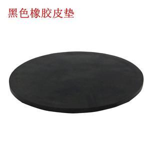 电子天平电子称取样器皮垫橡胶刻盘垫克重仪圆盘取样刀秤纺织器