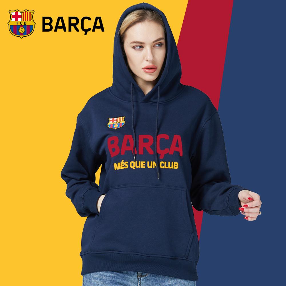 巴塞罗那官方商品丨巴萨正品时尚卫衣长袖连帽春季新款梅西球迷