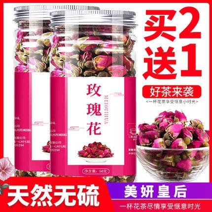玫瑰花茶干玫瑰平阴特级食用重瓣玫瑰花茶泡水罐装玫瑰花冠茶1罐