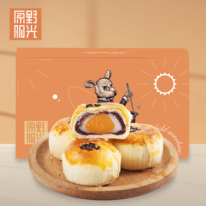Yuanye sunshine 6 pieces of red beans snow Meiniang egg yolk pastry