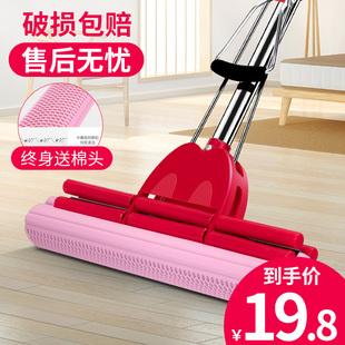 太太宝海绵拖把网红吸水拖把家用一拖净大胶棉挤水免手洗懒人拖把