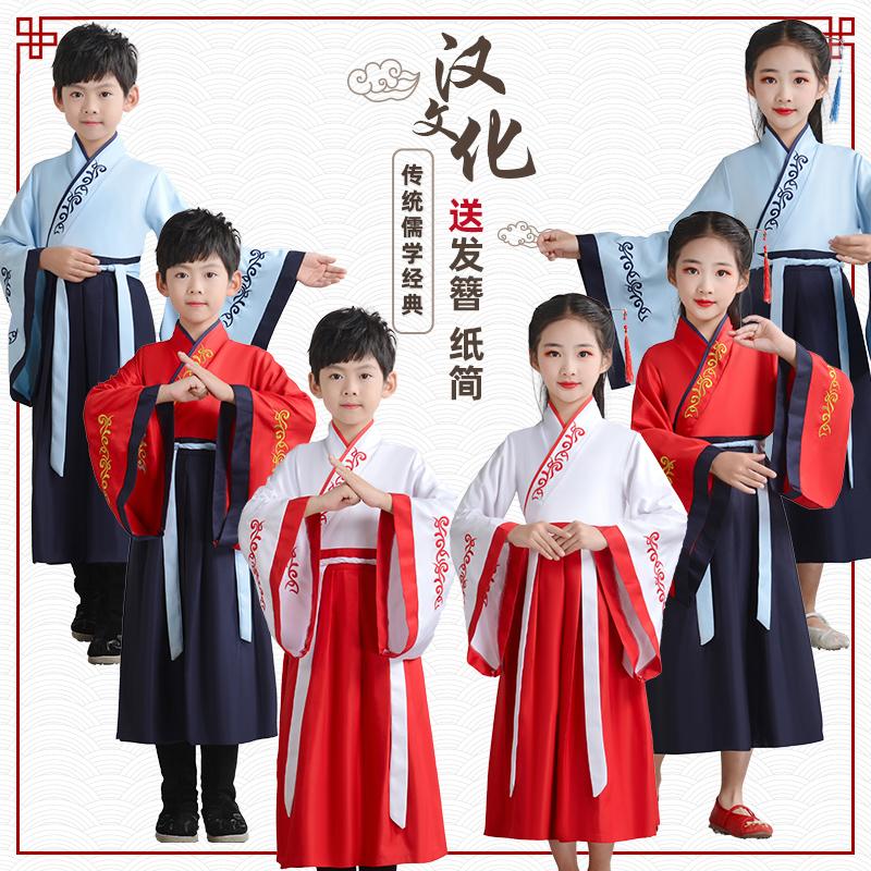 儿童古装汉服国学服