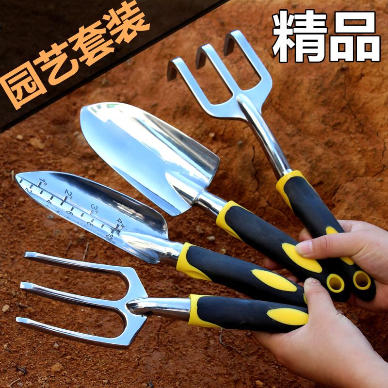 锐快起根挖苗移苗器 育苗拔草家庭种植工具用品 园林园艺花园铲子