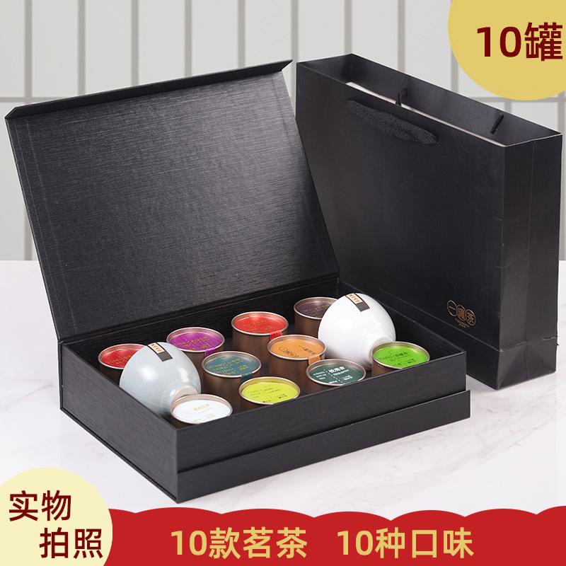 铝罐装茶叶公司送礼赠送汝窑十款茗茶花果茶茉莉花茶叶小特级礼盒