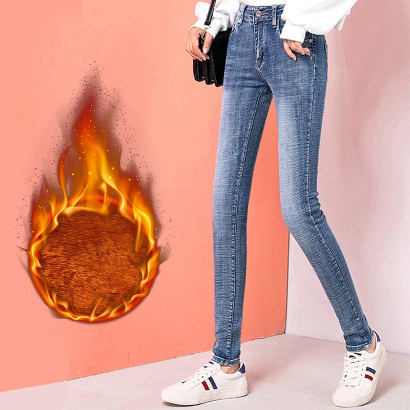 冬季加绒牛仔裤子韩版高弹高腰牛仔裤女装小脚长裤紧身铅笔长裤子