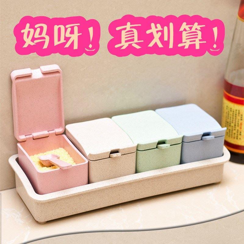 个性创意可爱厨房套装家用品调料盒11-01新券