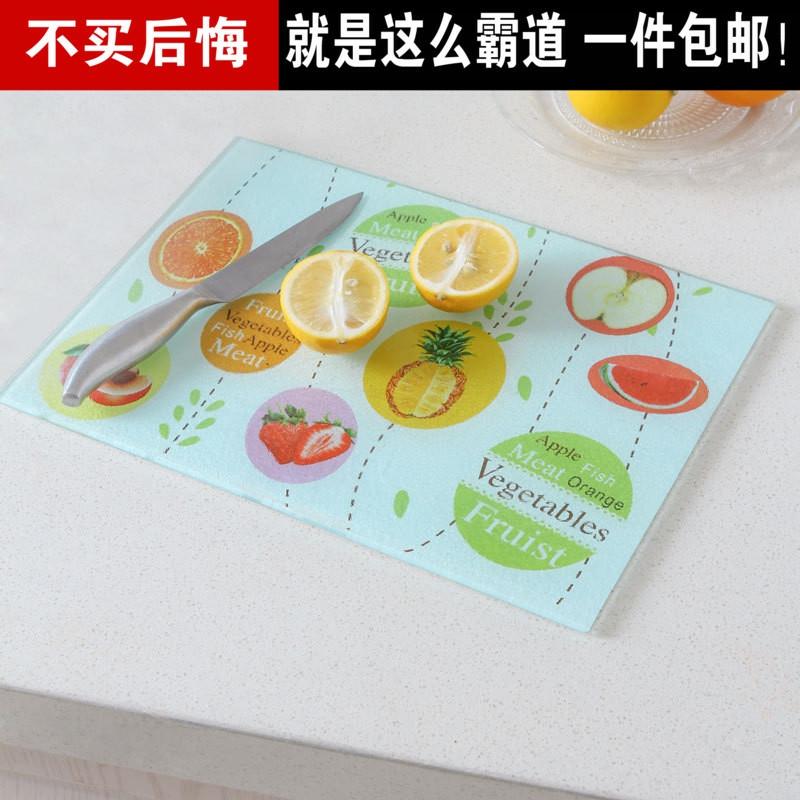 切菜板钢化玻璃砧板家用实木案板切水果擀面板耐用和面揉面板粘板满36.86元可用19.9元优惠券