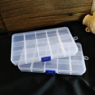 简约单层家居带盖大容量透明塑料首饰盒多格饰品盒收纳盒10格15格图片