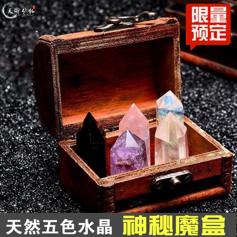 Melting Topaz Obsidian Amethyst Stone transfer table top ornament natural seven color crystal column hexagonal prism
