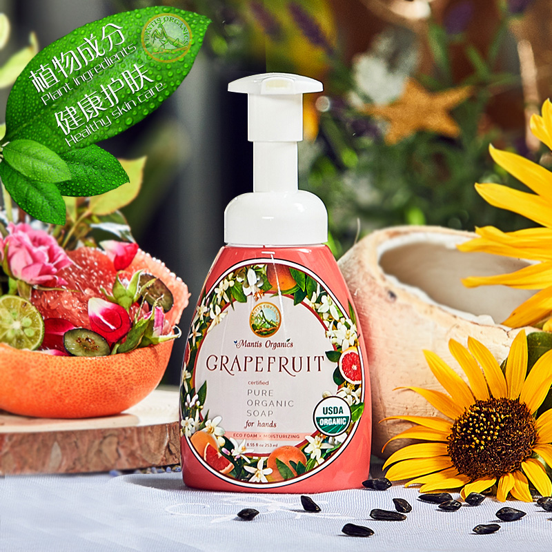 Mainty J grapefruit flavored adult hand sanitizer 253ml pregnant women can use household antimicrobial and fragrance free.