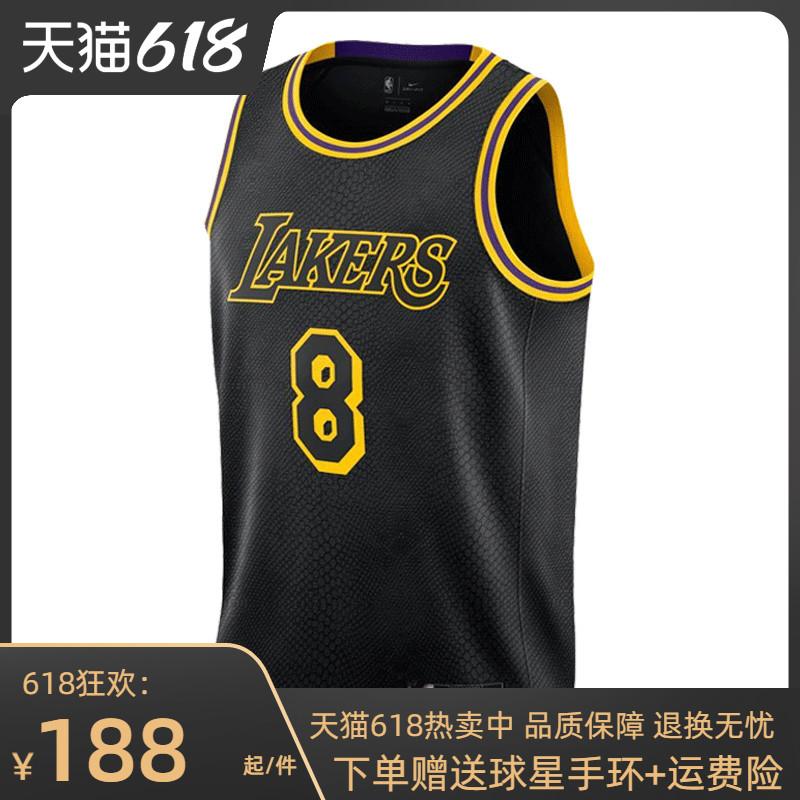 正品科比24号黑金复刻蛇纹球衣kb8号湖人复古纪念版篮球服套装