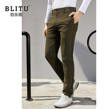 Golf pants men's sports leisure pants autumn slim elastic business pants golf clothing men's wear