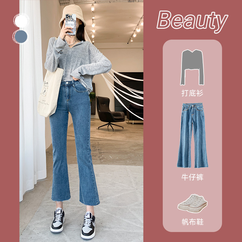 Micro trumpet jeans womens pants summer 2021 new spring and autumn high waist loose straight tube show thin pants thin
