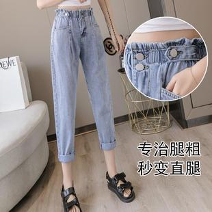 花苞高腰牛仔褲女夏季薄款2020新款寬鬆八分老爹褲顯瘦蘿蔔哈倫褲