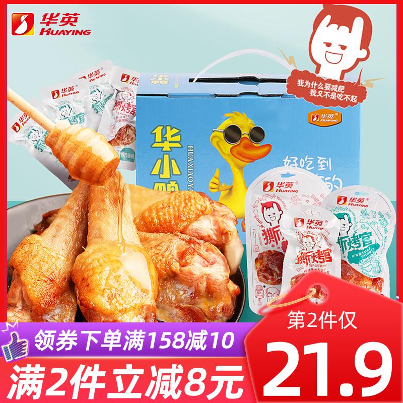 华英撕烤官 烤鸭翅根鸭小腿蜂蜜香辣鸭腿鸭肉整箱卤味零食小吃