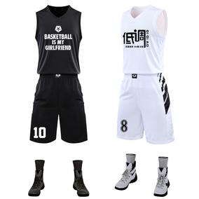 篮球服套装男定制大学生比赛女球衣