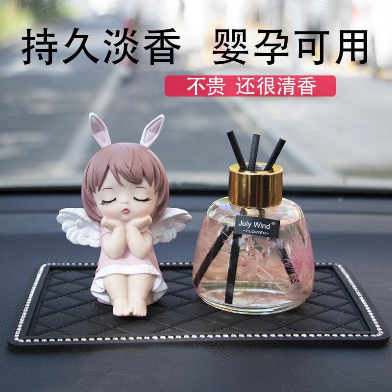 车载高档汽车香薰摆件持久淡香香水