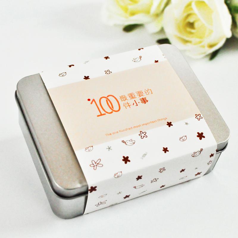 日女生礼物爱情兑换券女友老婆结婚纪念日生情人节创意特别浪漫送券后49.00元
