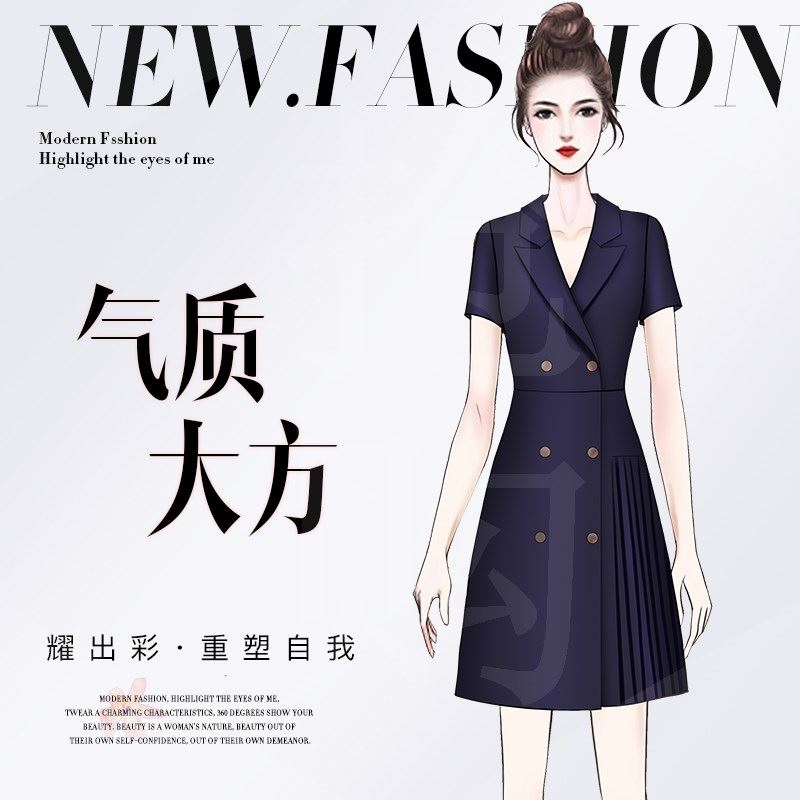 Professional dress 2020 new summer temperament goddess work clothes workplace light familiar style womens pleated suit skirt