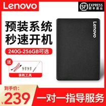 兼容联想华硕惠普台式机笔记本通用SATA3寸2.5固态硬盘SSD512G480G240G120G60G协德