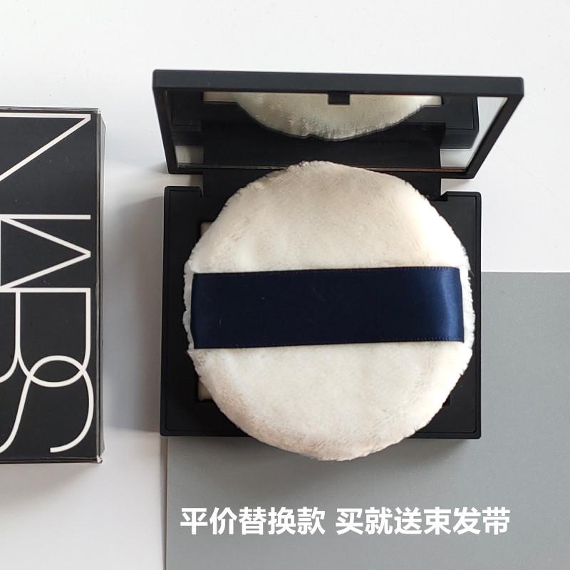 日本立绒粉扑软长绒定妆干粉饼粉扑NARS蜜粉扑替换大散粉粉扑盒装图片