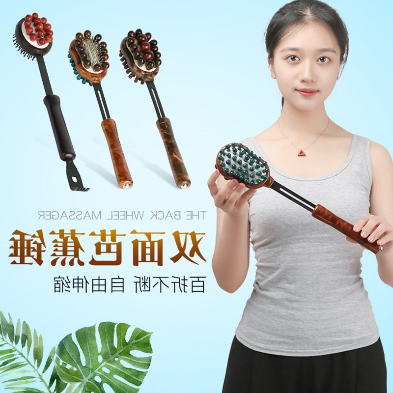 2018 whole body personal massage hammer care household tickle wood elderly health hammer equipment new hammer