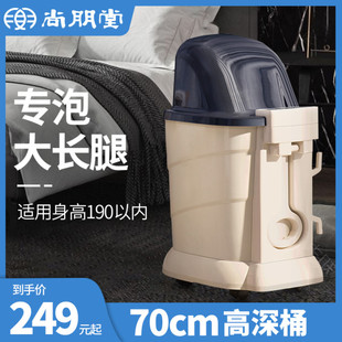 泡脚桶过小腿神器家用洗脚电动按摩足浴盆吴昕同款加热恒温高深桶价格