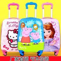 2寸20学生个姓旅行箱卡通行李箱男铝框儿童拉杆箱女韩版潮密码箱X