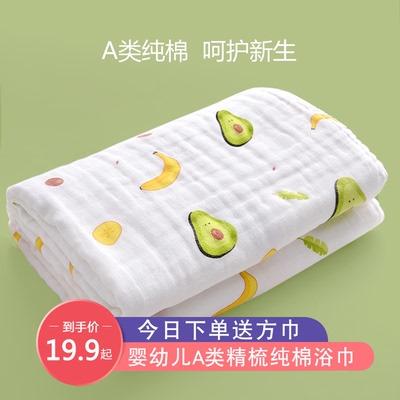 婴儿浴巾纯棉纱布超柔吸水新生儿盖毯初生宝宝洗澡包被儿童毛巾被